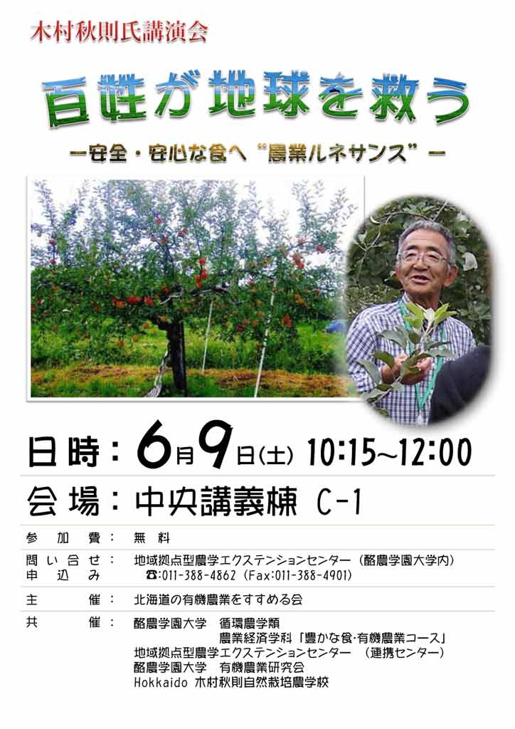 20120609kimura