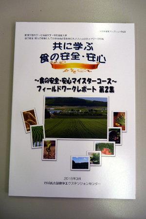 report2014_01