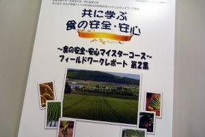 report2014_02