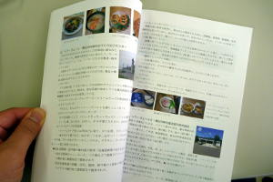 report2014_03